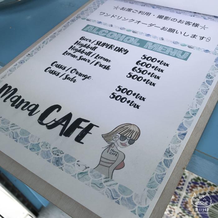 Mana CAFE@甲府(メニュー2)