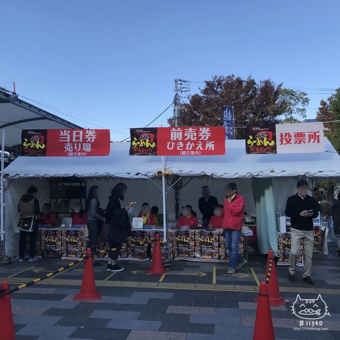 YRG(券売り場)