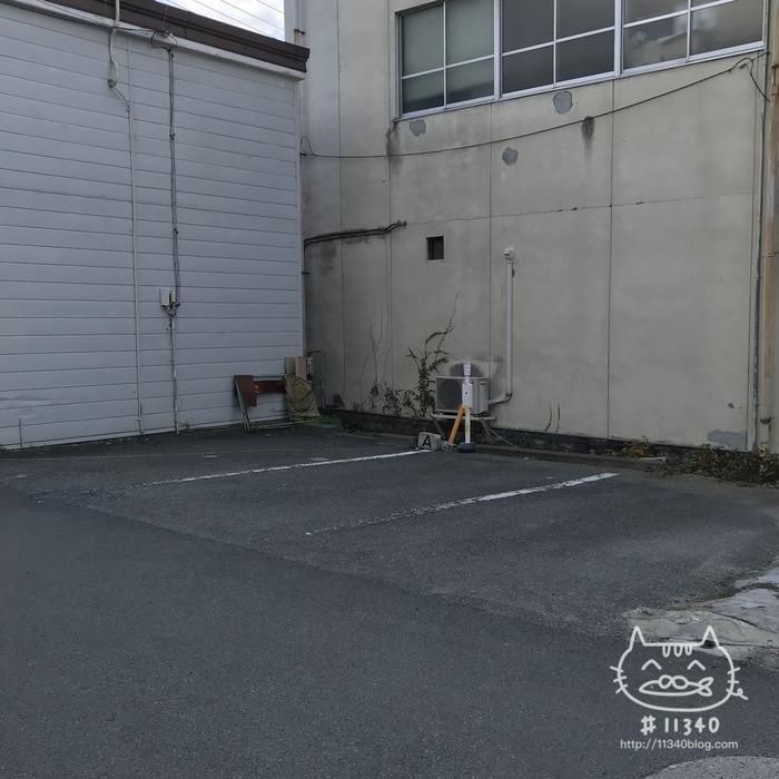 山梨県甲府市-AKITO COFFEE(アキトコーヒー)駐車場
