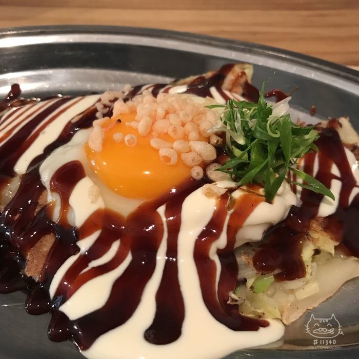 koph.(コフ)牛肉ネギ焼き2