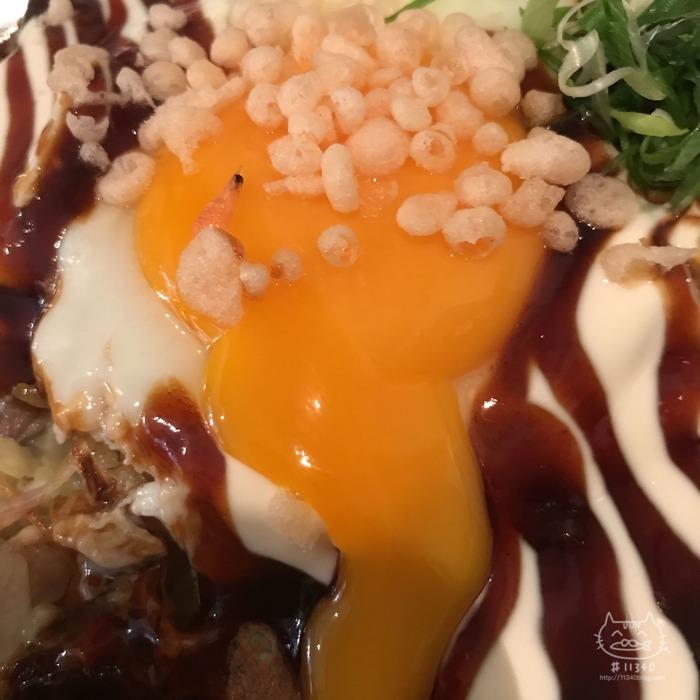 koph.(コフ)牛肉ネギ焼き3