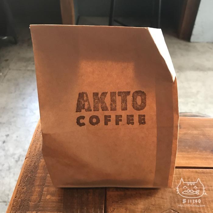 山梨県甲府市-AKITO COFFEE(アキトコーヒー)パウンドケーキをテイクアウト