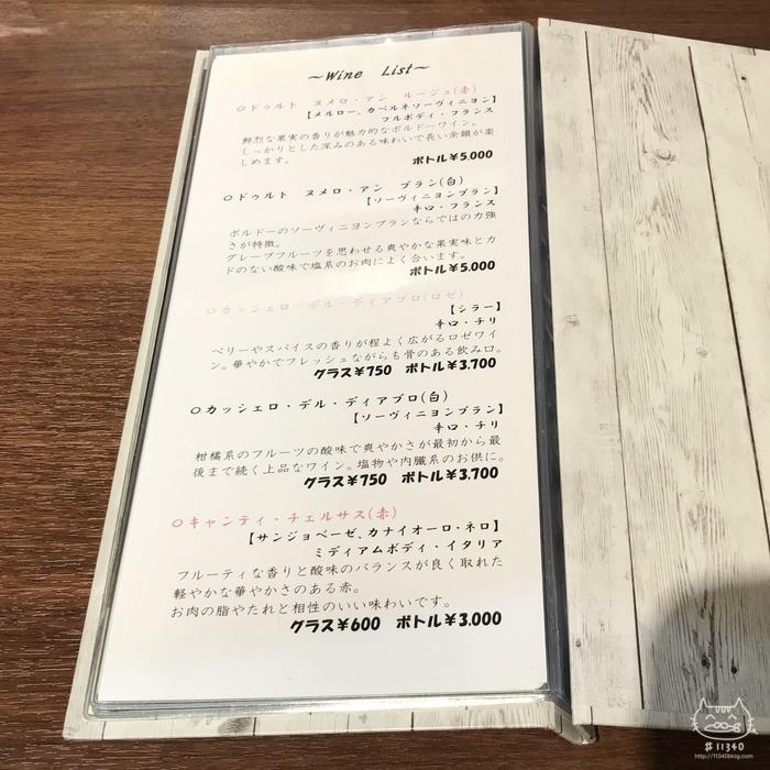 NIKUYAKI 吟興(ワイン)