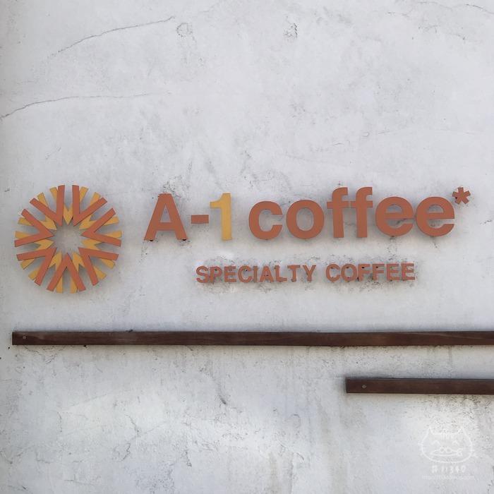 A-1 coffee*