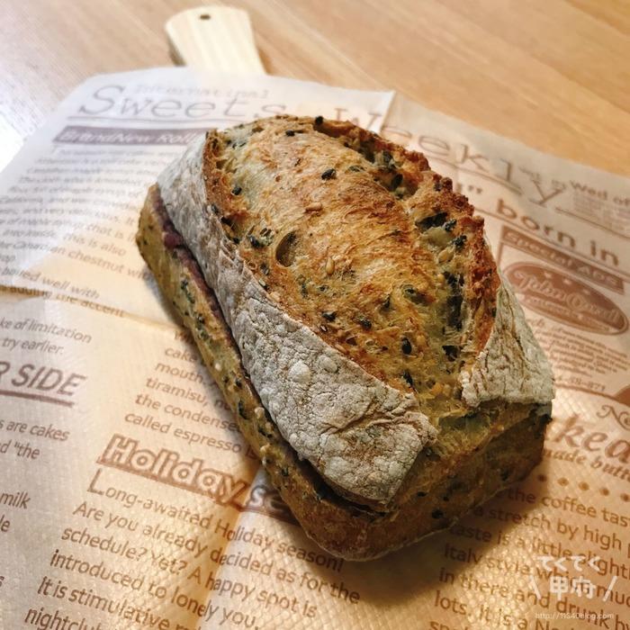 ベーカリーハチ(あんこバター)