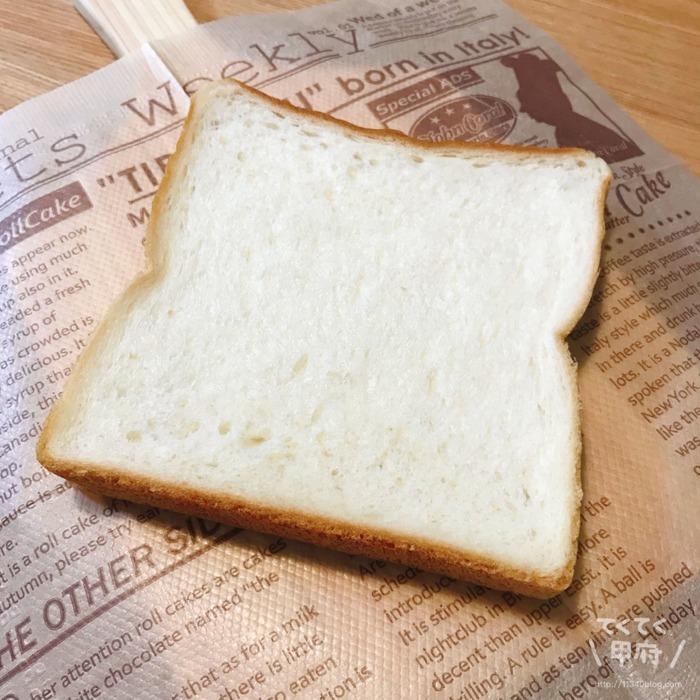 ベーカリーハチ(生食パン)