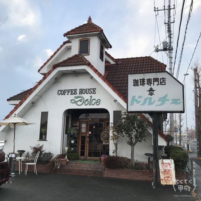 珈琲専門店ドルチェ