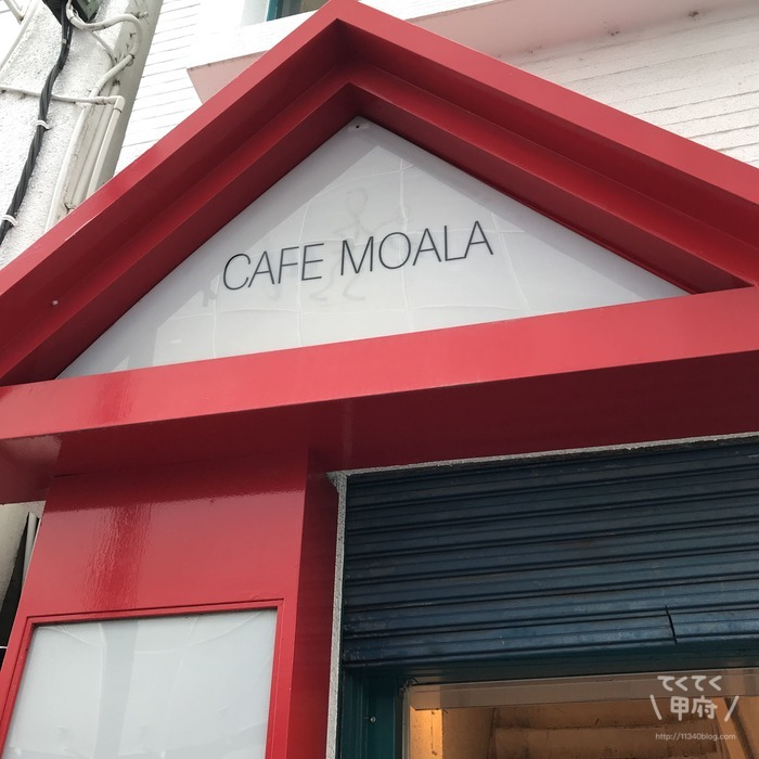 CAFE MOALA