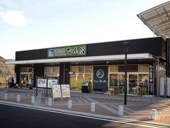 山梨県内でタピオカドリンクが買えるお店まとめ