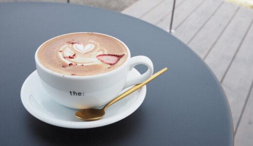 【the;kokubo ザコクボ】甲府市国母のコーヒーロースタリーで旬を愉しむ