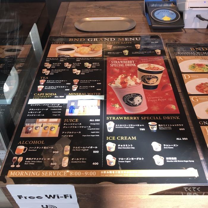 BRAND NEW DAY COFFEE 甲府駅前丸の内店-メニュー