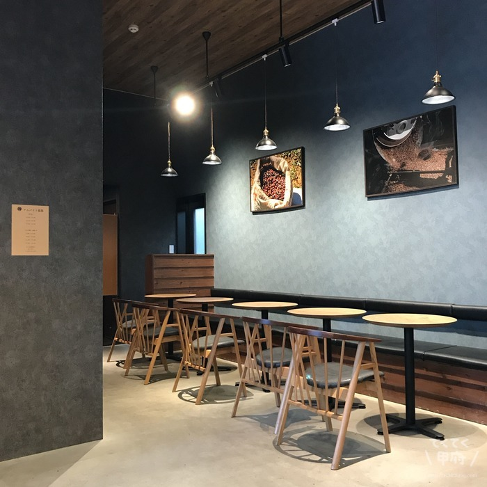 BRAND NEW DAY COFFEE 甲府駅前丸の内店