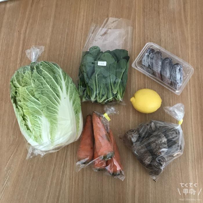 かつぬま朝市-購入品