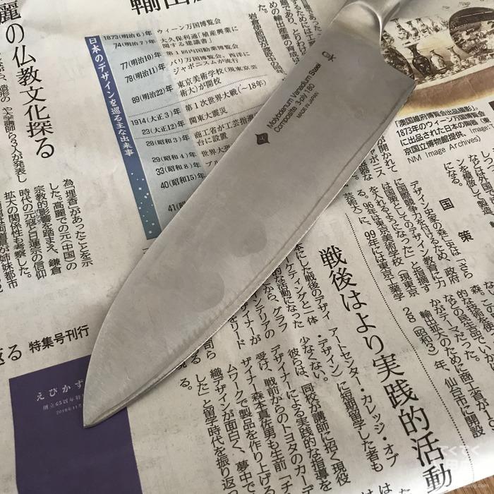 かつぬま朝市-