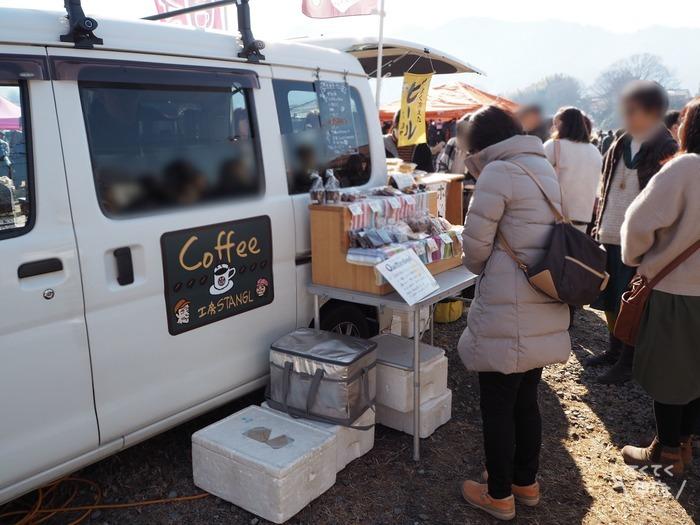 かつぬま朝市-コーヒー