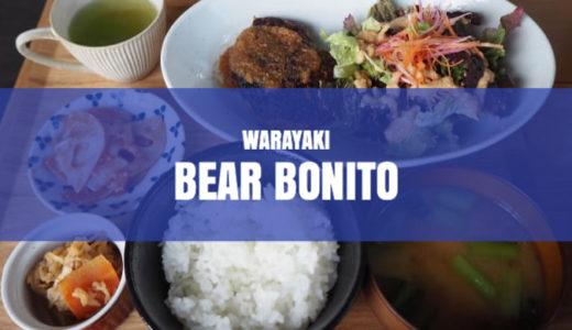 【BEAR BONITO(ベアーボニート)】隠れ家的洋風居酒屋の絶品ランチ!