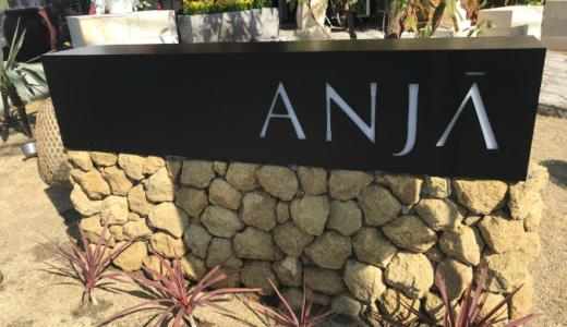 【閉店】ANJA アンジャ|甲府市国母の美を叶えるバリ風リゾートダイニング
