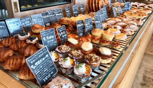 【ベーカリーポノ】SNSで話題!甲府市大里町の可愛くて温かいパン屋さん