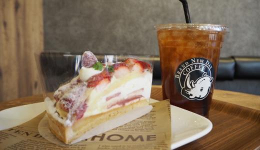 【BRAND NEW DAY 甲府駅前丸の内店】電源・Wi-Fi完備の便利なカフェ!