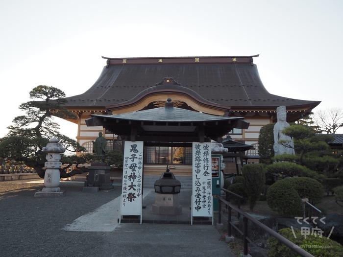 山梨県中央市-妙泉寺