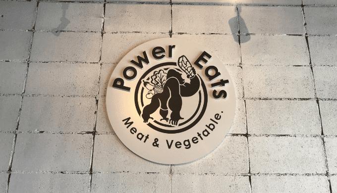 山梨県甲府市-Power Eats