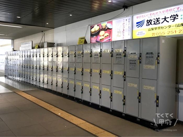 甲府駅周辺のコインロッカーまとめ!