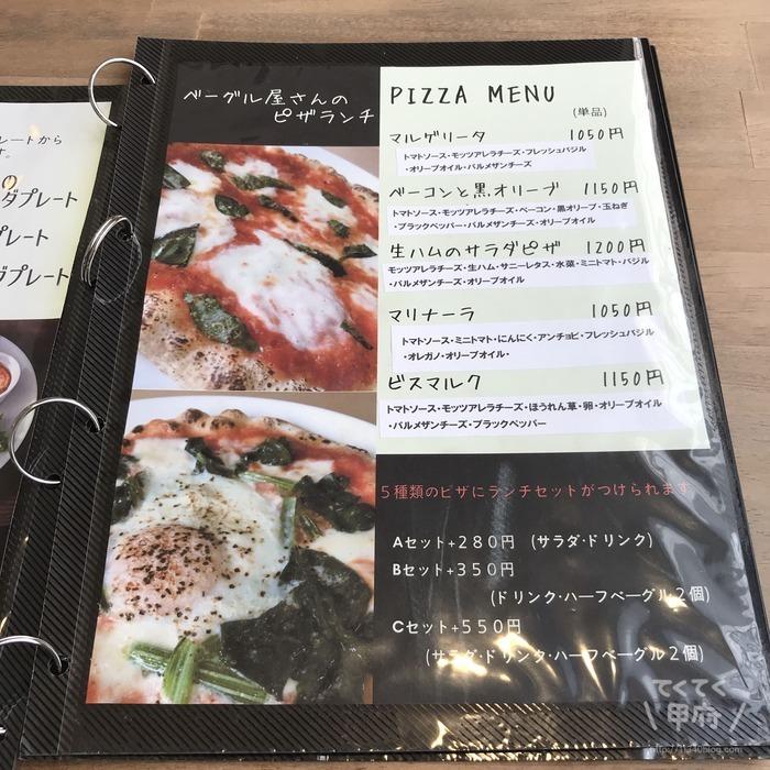 山梨・甲府昭和-Ring Bagel(リングベーグル)メニュー