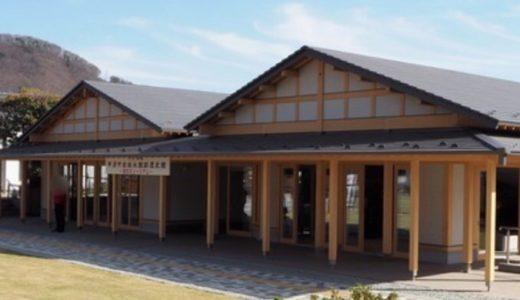 【信玄ミュージアム】甲府の歴史はここから始まった。甲府市武田氏館跡歴史館を徹底レポート!