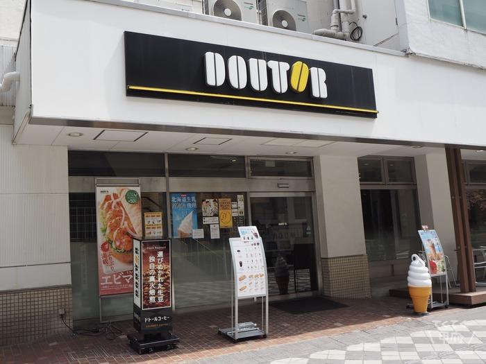 甲府駅周辺でタバコ・喫煙できるカフェ&喫茶店まとめ