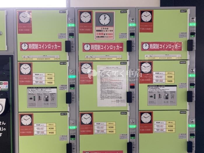 甲府駅の時間制コインロッカー