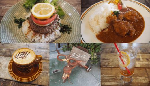 【食事と喫茶 ボンシイク】山梨県韮崎市のリノベビル・アメリカヤの素敵カフェ