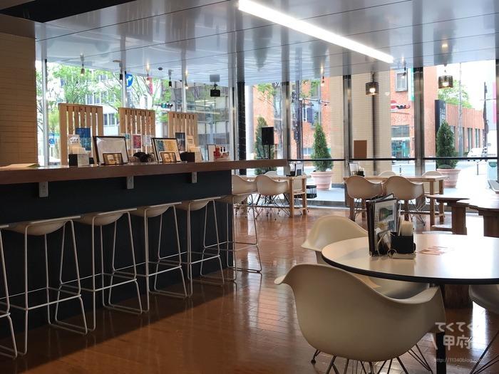 オープンカフェまるごとやまなし館