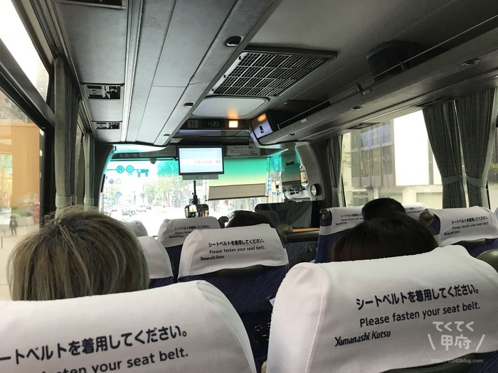 甲府→成田空港バスの車内