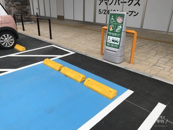 フォレストモール甲斐竜王-駐車場