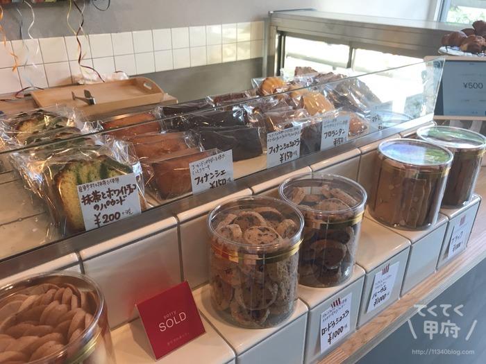 甲府市武田-みどりや洋菓子店(店内)