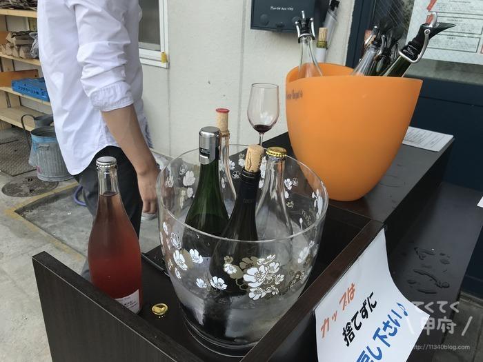 山梨県甲府市-異酒交流会(ワイン)