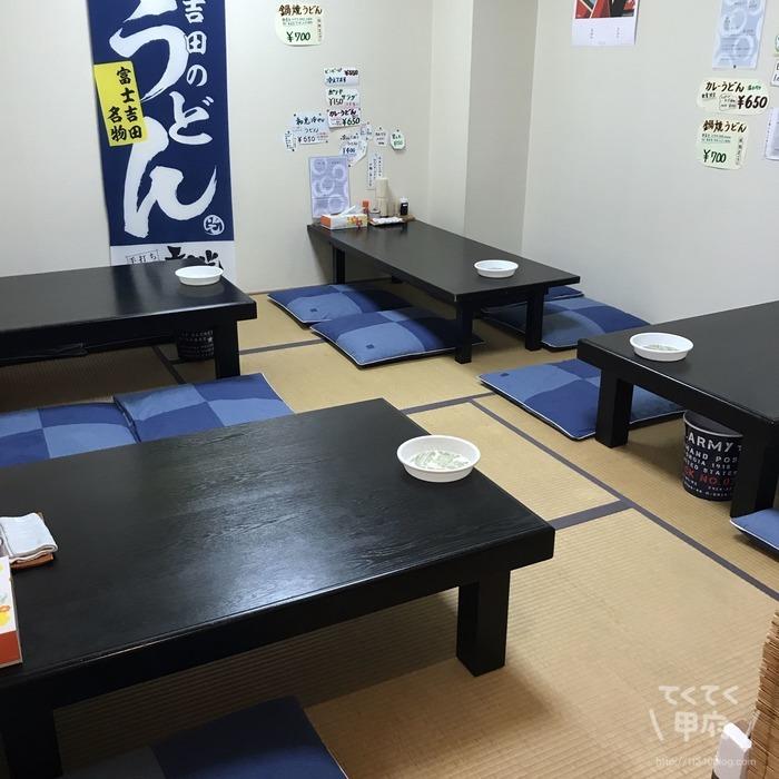 山梨県甲府市-手打ちうどん和光(店内)
