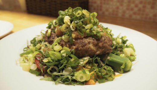 【ハングリーゲート】山梨・昭和町で肉汁あふれるハンバーグを楽しもう