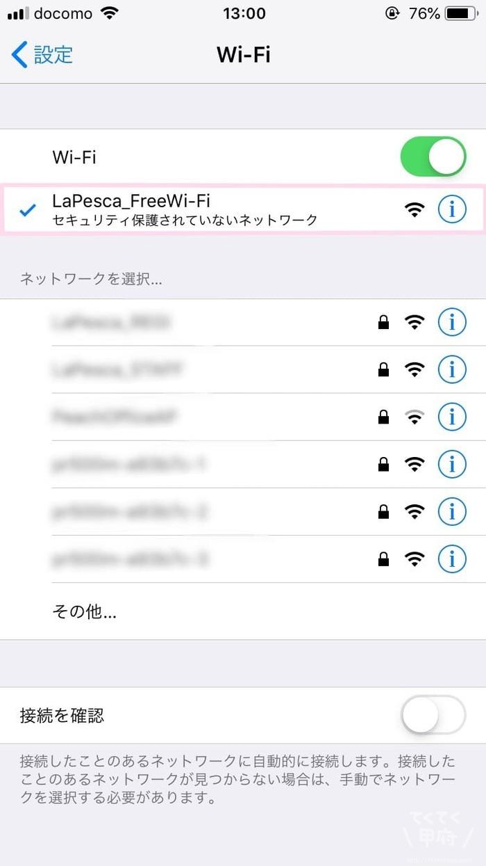 山梨-桃農家カフェ ラ・ペスカ(Wi-Fi)