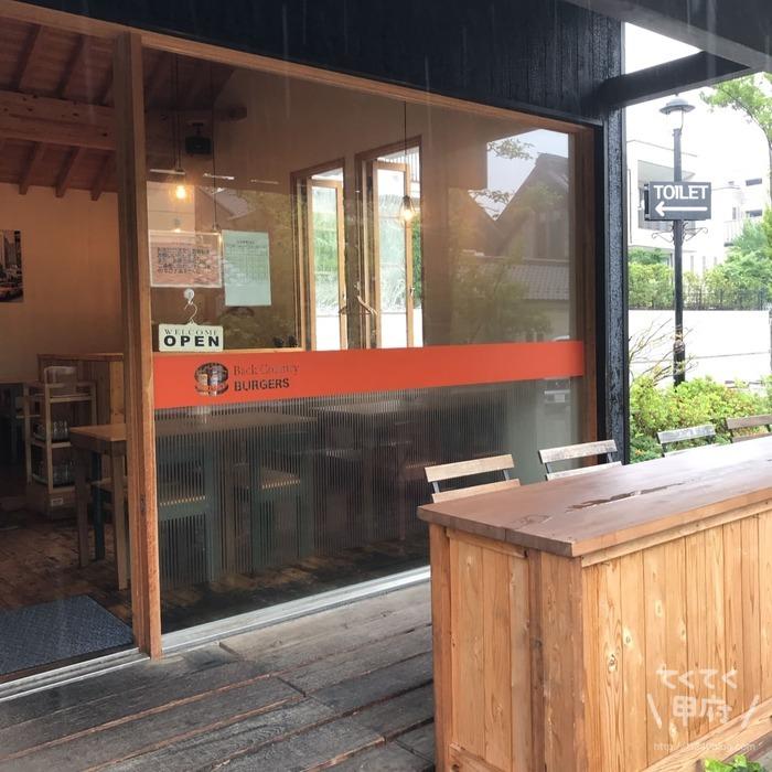 甲府駅-バックカントリーバーガーズ甲州夢小路店(外観)