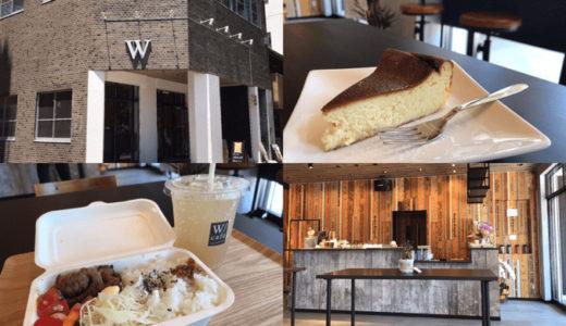 【W/cafe(ウィズカフェ)】甲府に吹く新風。生姜香る絶品チーズケーキを食べよう!