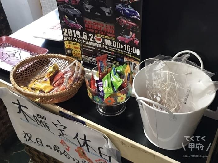 山梨県甲府市-うどん旭(店内)