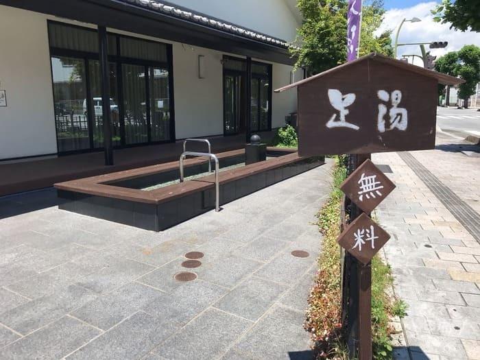 山梨市駅-街の駅やまなし(足湯)