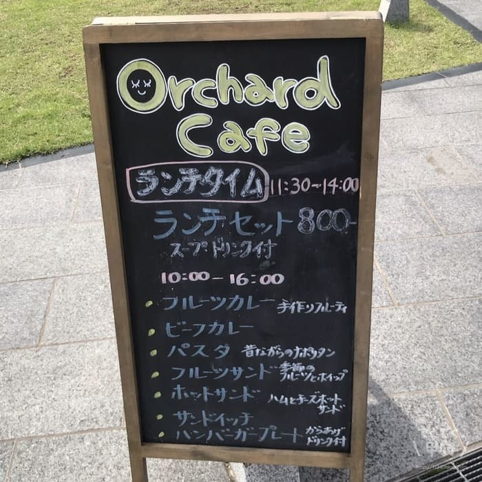 山梨市駅-街の駅やまなし(オーチャードカフェ)