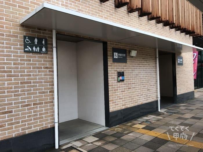 石和温泉駅・ふえふき朝市