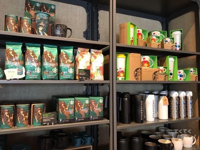 スターバックスコーヒー甲府平和通り店(店内)