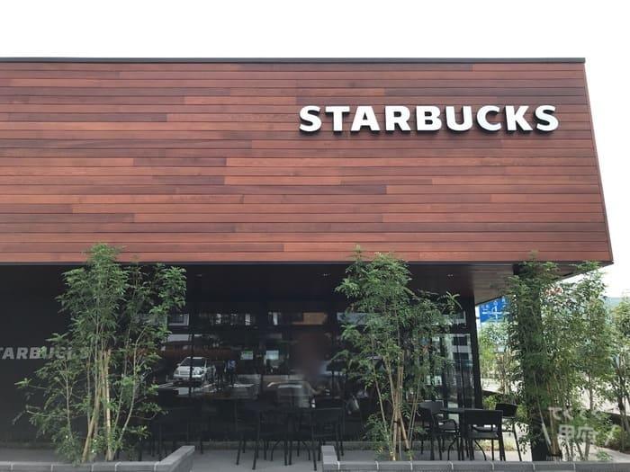スターバックスコーヒー甲府平和通り店(店舗外観)