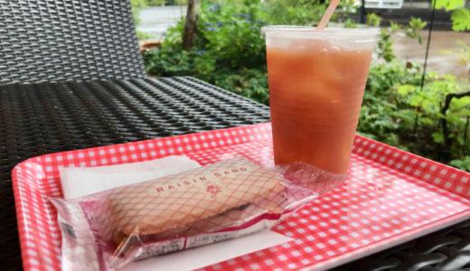 【葡萄屋kofu甲州夢小路店】大粒レーズンサンドとぶどうジュースをブログで紹介