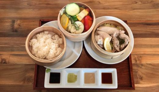 【TEA&RESTAURANT SPOON】昭和町で、身体が喜ぶオーガニックランチを。