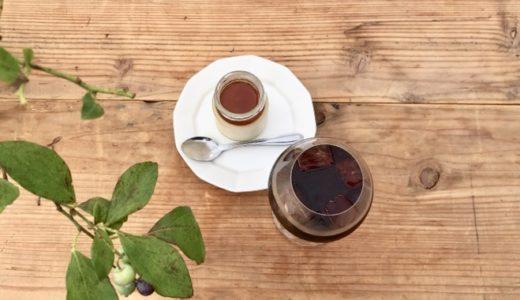 【Tane】甲府に新たな命を吹き込む、AKITO COFFEEの焙煎所。